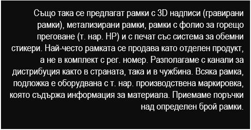 Text_Field_04